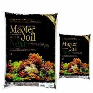 Phân nền Nhật Bản Master Soil 8lit